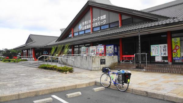 1202道の駅てんきてんき丹後_convert_20121015223156