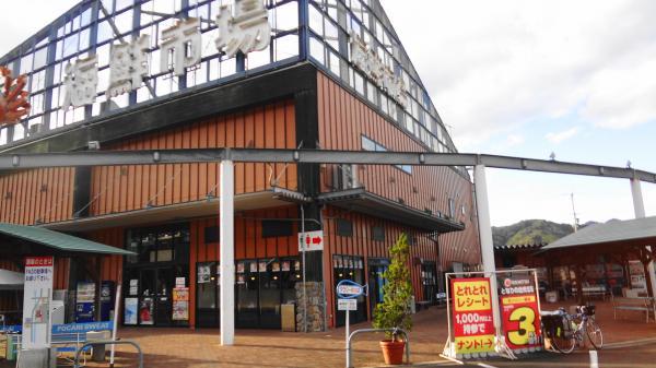 1221道の駅「舞鶴港とれとれセンター」_convert_20121015224259