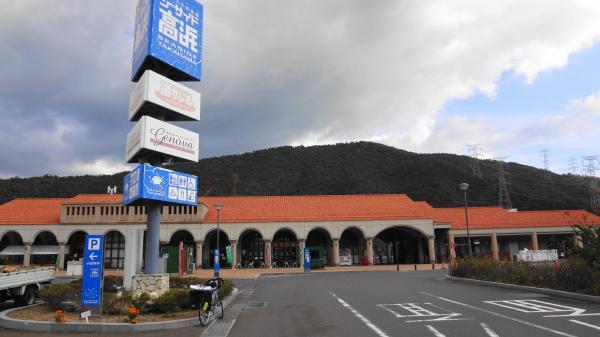 1305道の駅「シーサイド高浜」_convert_20121015224548