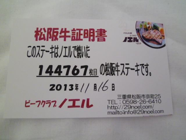 P1080674.jpg