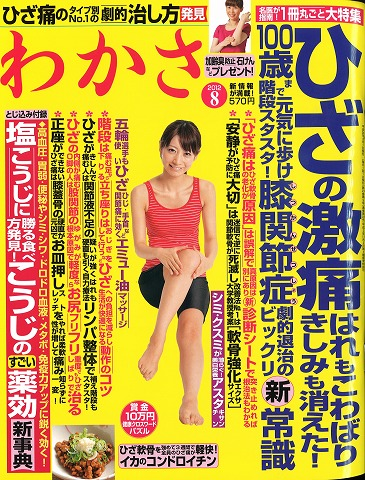 20120627164743_00001.jpg