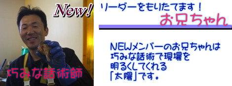 murakami1.jpg