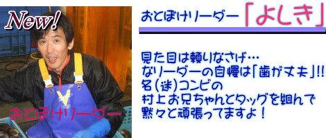 yosiki1.jpg