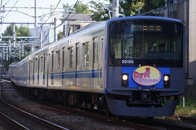 s-DSC00401.jpg