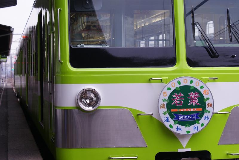 s-DSC03013.jpg