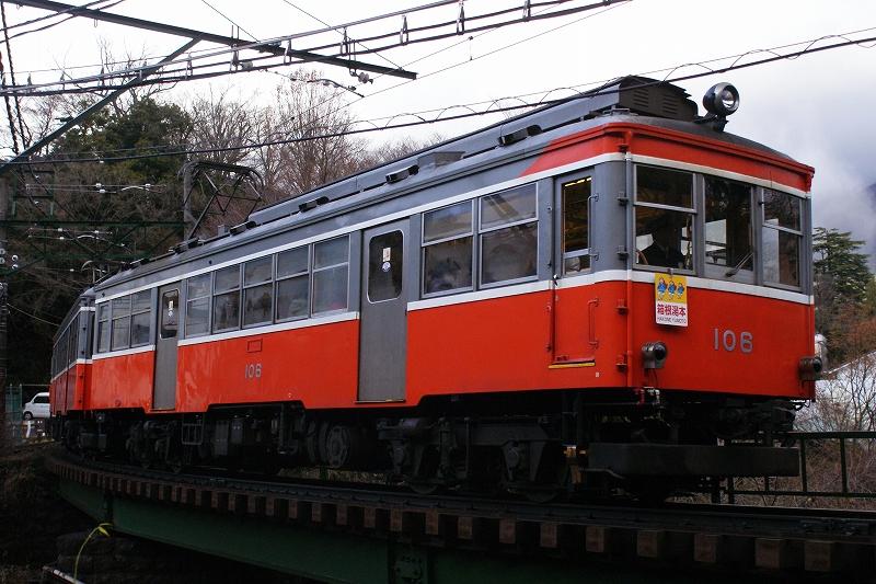 s-DSC04009.jpg