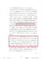 ★平成24年5月10日短縮13-13 - 編集