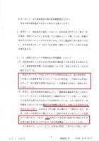 ★平成24年5月10日短縮13-2