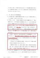 ★平成24年5月10日短縮13-3