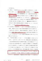 ★平成24年5月10日短縮13-4 -