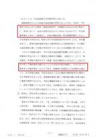 ★平成24年5月10日短縮13-11 (2)