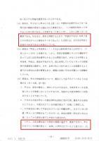 (★)平成24年5月10日短縮13-12