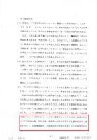 (★)平成24年5月10日短縮13-4 (2) - コピー