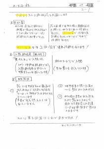 ★甲35・2-1 - コピー