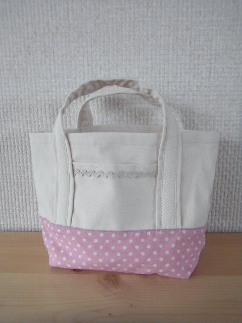bag0539.jpg