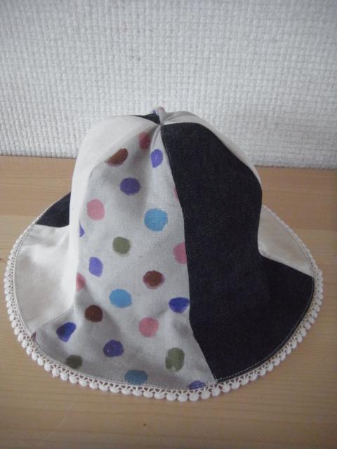 hat0530.jpg
