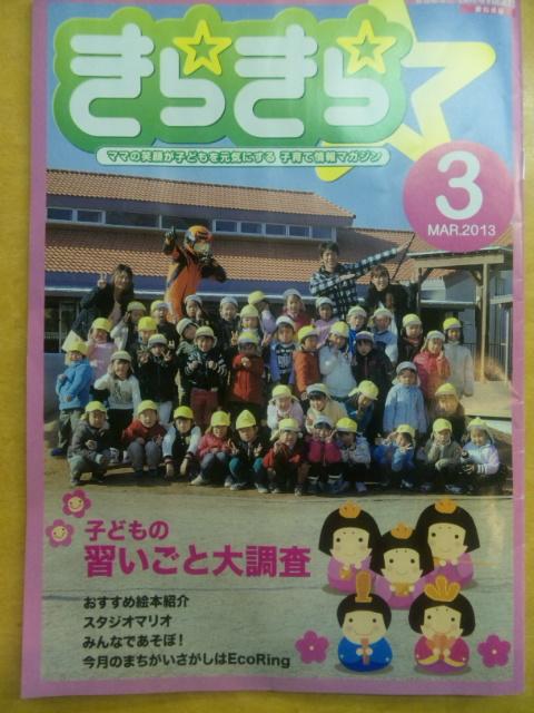 SBSH9843.jpg