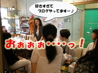 ekuryu_san.jpg