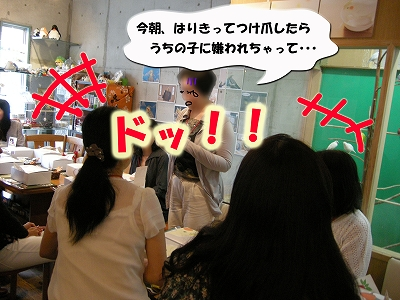 jikosyoukai_yorisan.jpg