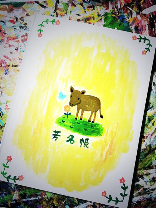 madeinatoki-09.jpg