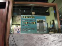 111120-4.jpg