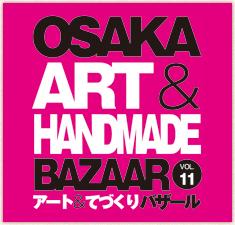 ART&HANDMADE-BAZAAR