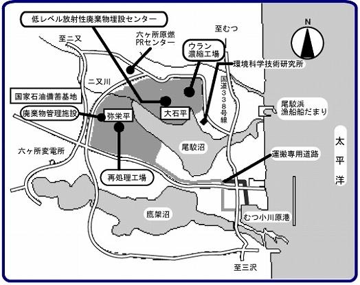 六ヶ所再処理工場map2
