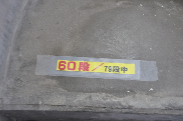 DSC_0464_20130530205618.jpg