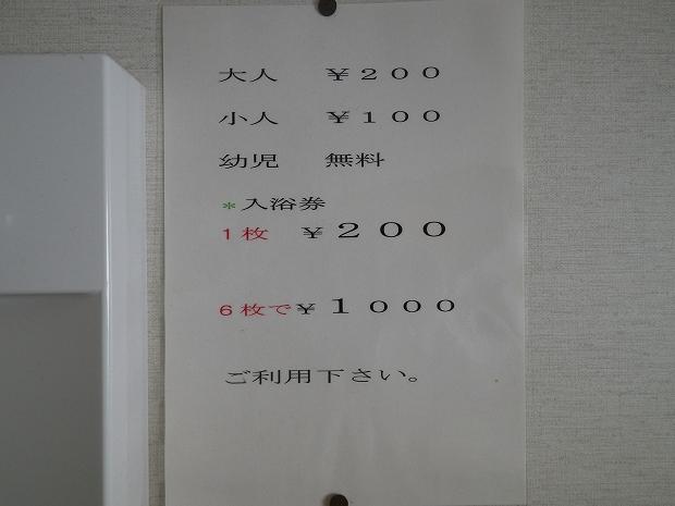 IMGP1950.jpg