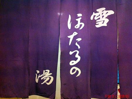 22-20120215d.jpg
