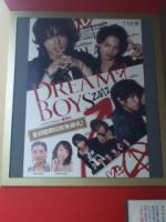 DREAM BOYS2012