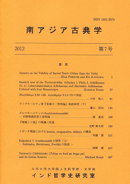 SACS2012-1