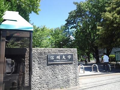 Matsumoto2 038