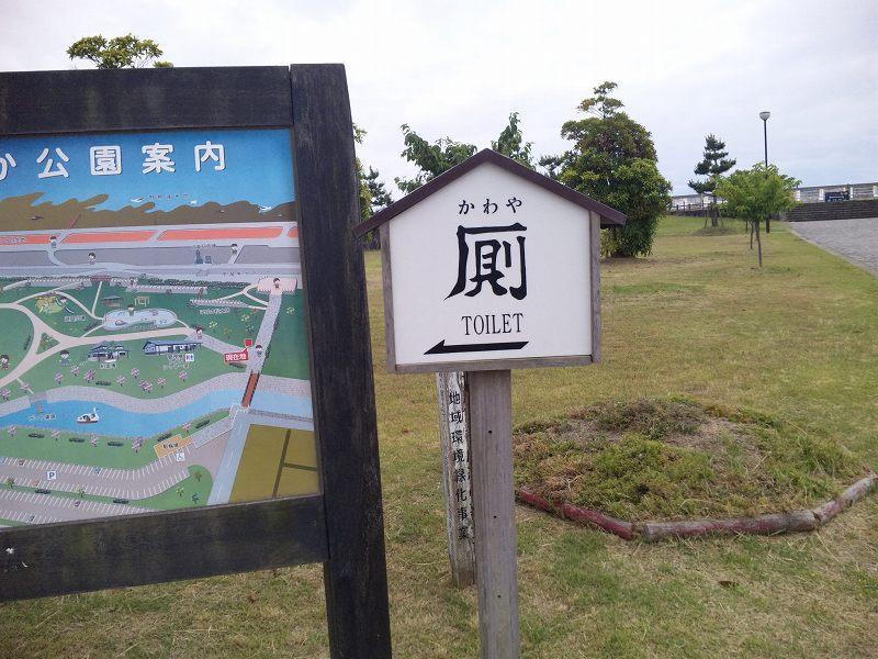 120604_125503kawaya.jpg