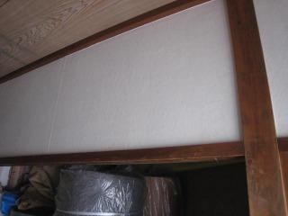 繊維壁に和紙2