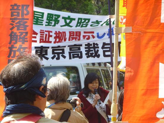 習志野ブログ写真 008-2