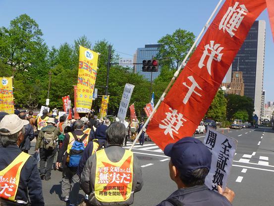 習志野ブログ写真 013-2