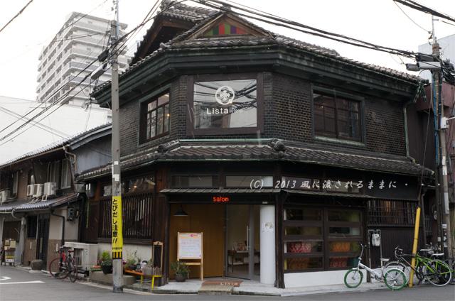 2013127 大阪・中崎町の風景1