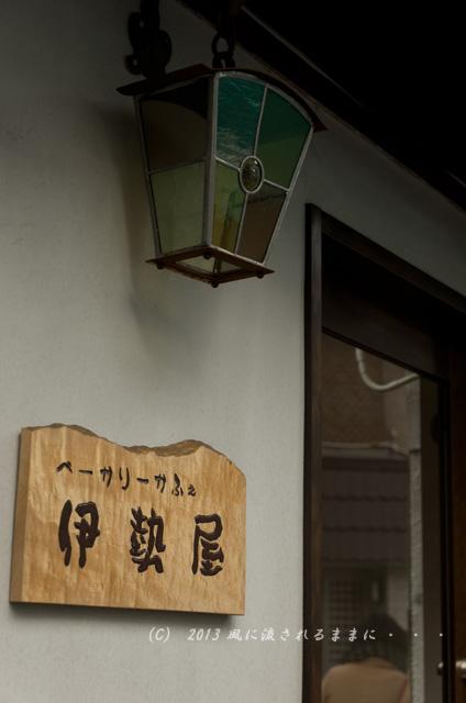 2013127 大阪・中崎町の風景3