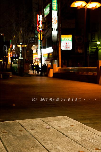 2013年 ある日の大阪梅田の夜の風景