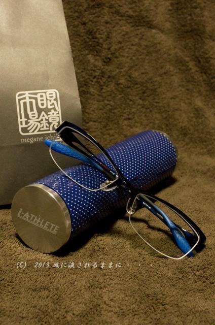 新しい眼鏡を購入しました!! i-ATHLETE(アイアスリート)1