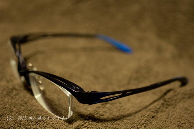 新しい眼鏡を購入しました!! i-ATHLETE(アイアスリート)3