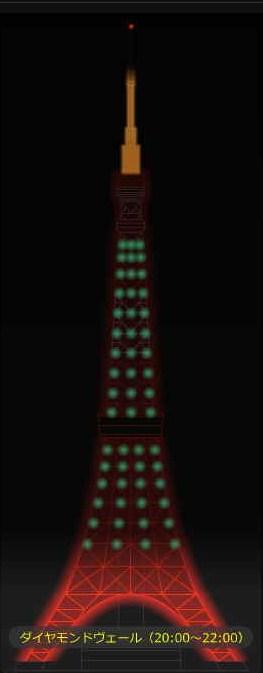 20120629東京タワー