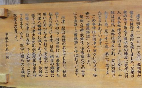 河津神社2