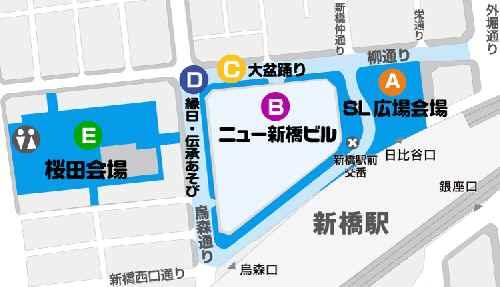 こいちmap