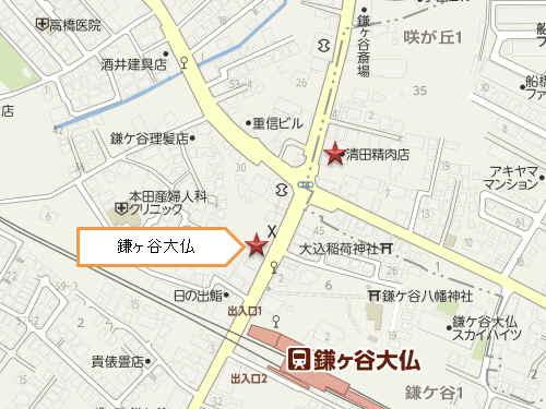 鎌ヶ谷大仏地図2
