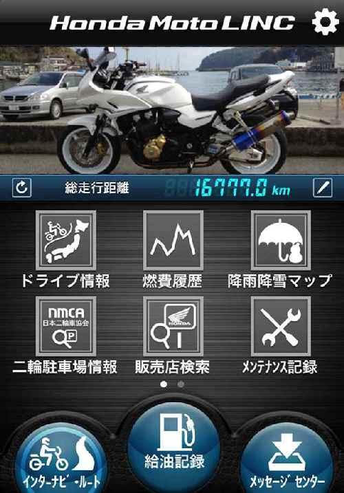 MotoLNC03.jpg