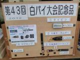 P1040702.jpg