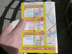 P1080443_20130226005132.jpg
