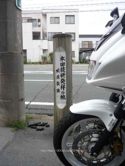 P1160748.jpg